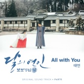 Download Lagu MP3 TAEYEON - All with You