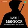 Daku Mansoor