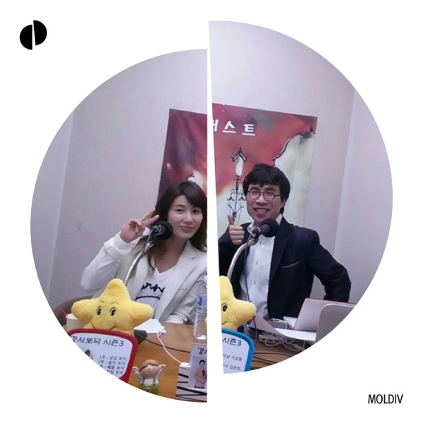 [단비방송]강사토닥 시즌3
