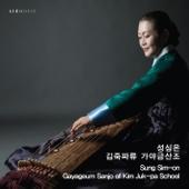 Hwimori-Gayageum Sanjo:School of Kim Juk-pa