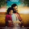 Teshan (Original Motion Picture Soundtrack) - EP