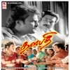 Thalapathi (Original Motion Picture Soundtrack)