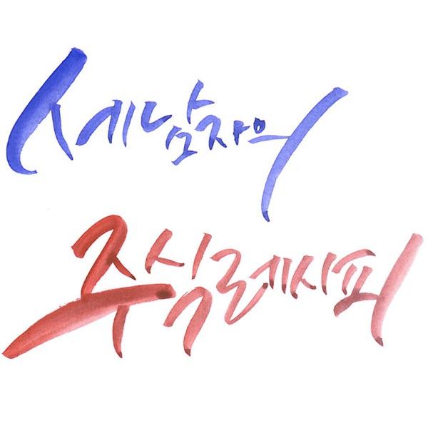 """최강의 주식사나이들 """"잔트가르"""""""