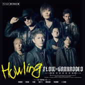 Howling - FLOWxGRANRODEO
