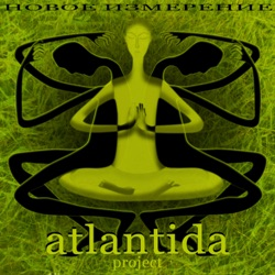 ATLANTIDA PROJECT - Круги