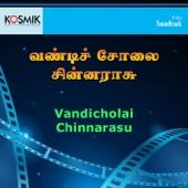 A. R. Rahman - Vandicholai Chinnarasu (Original Motion Picture Soundtrack) - EP artwork