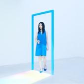 Heaven's Door - Hinoataru Basho