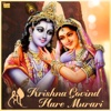 Shree Krishna Govind Hare Murari - Single