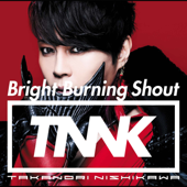 Bright Burning Shout - EP