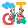 「あまんちゅ!」 オリジナルサウンドトラック