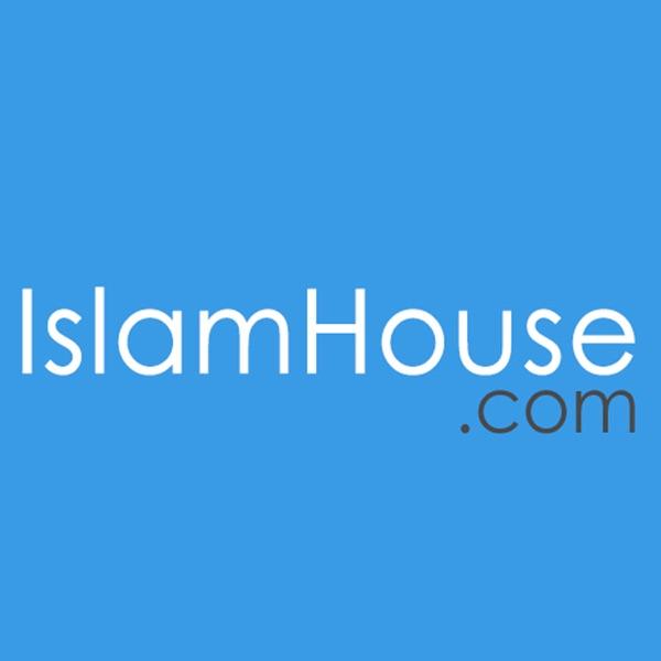 Ислам заключительный завет с Богом
