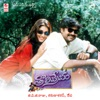 Tholi Prema (Original Motion Picture Soundtrack) - EP