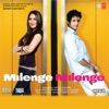 Milenge Milenge Original Motion Picture Soundtrack