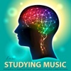 Studying Music: Relaxing Music for Reading and Concentration and Guitar Study Music to Make You Smarter