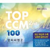 TopCCM100 2nd