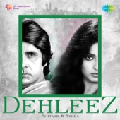 Dehleez - Amitabh and Rekha