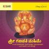 Sri Ganapathi Mahime
