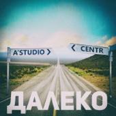 Centr - Далеко (feat. А'Студио) обложка