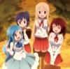 TVアニメ「干物妹!うまるちゃん」オリジナル・サウンドトラック