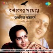 Balakar Pakhay - Bengali Modern Songs