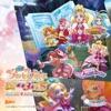 映画「Go!プリンセスプリキュア Go!Go!!豪華3本立て!!!オリジナル・サウンドトラック」