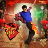 Sher (Original Motion Picture Soundtrack) - EP - Thaman S.