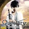 Questory - EP