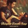 Chella Kaattee - Malayalam Romantic Songs