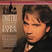 Ochi chornyje (Dark Eyes) - Dmitri Hvorostovsky, Ossipov Russian Folk Orchestra & Nicolay Kalinin