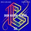 Drum Machine (feat. Skrillex) [Remixes] - EP ジャケット写真