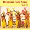 Bhojpuri Folk Song Vol 5