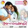 Anarkali (Original Motion Picture Soundtrack) - EP