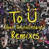 Skrillex & Diplo - To �  feat. AlunaGeorge  [Armand Van Helden Hype Remix]