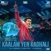 Kaalam Yen Kadhali From 24 Single