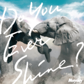Do You Ever Shine? - EP