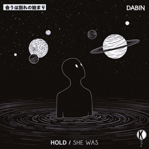 Dabin - Hold (Hyper Potions Remix)