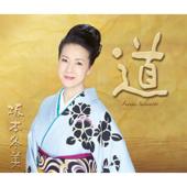[Download] Asia No Kaizoku MP3