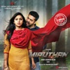 Miruthan (Original Motion Picture Soundtrack)