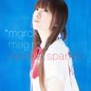 twinkle, sparkle - Single