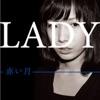 LADY - EP
