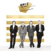 The Best c симфоническим оркестром МВД России (Deluxe Version) [Remastered 2015]