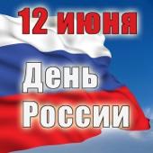 Как упоительны в России вечера - Bely Orel
