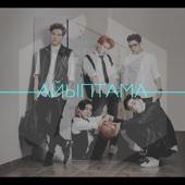 Aiyptama - EP - Ninety One
