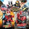 仮面ライダーシリーズ 2015年公開映画 主題歌 - EP