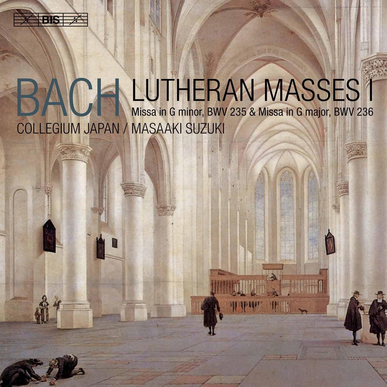 """Suzuki: Bach Вђ"""" Mass In B Minor [2 Cd, Flac] (2007)"""