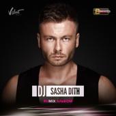 Завтра (DJ Sasha Dith Remix)