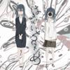 はないちもんめ(feat.初音ミク) - Single