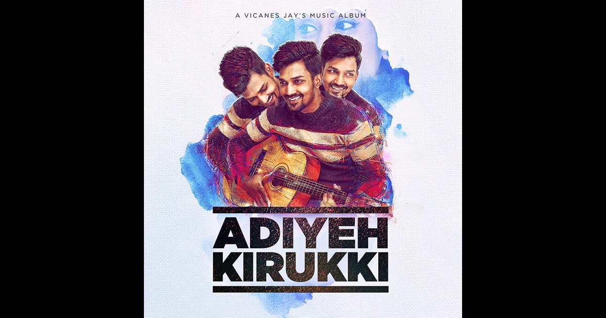 Adiyeh Kirukki Album Ringtones Free Download