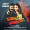 Lailaa O Lailaa (Original Motion Picture Soundtrack) - EP