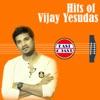 Vijay Yesudas, Anwar & Rijiya